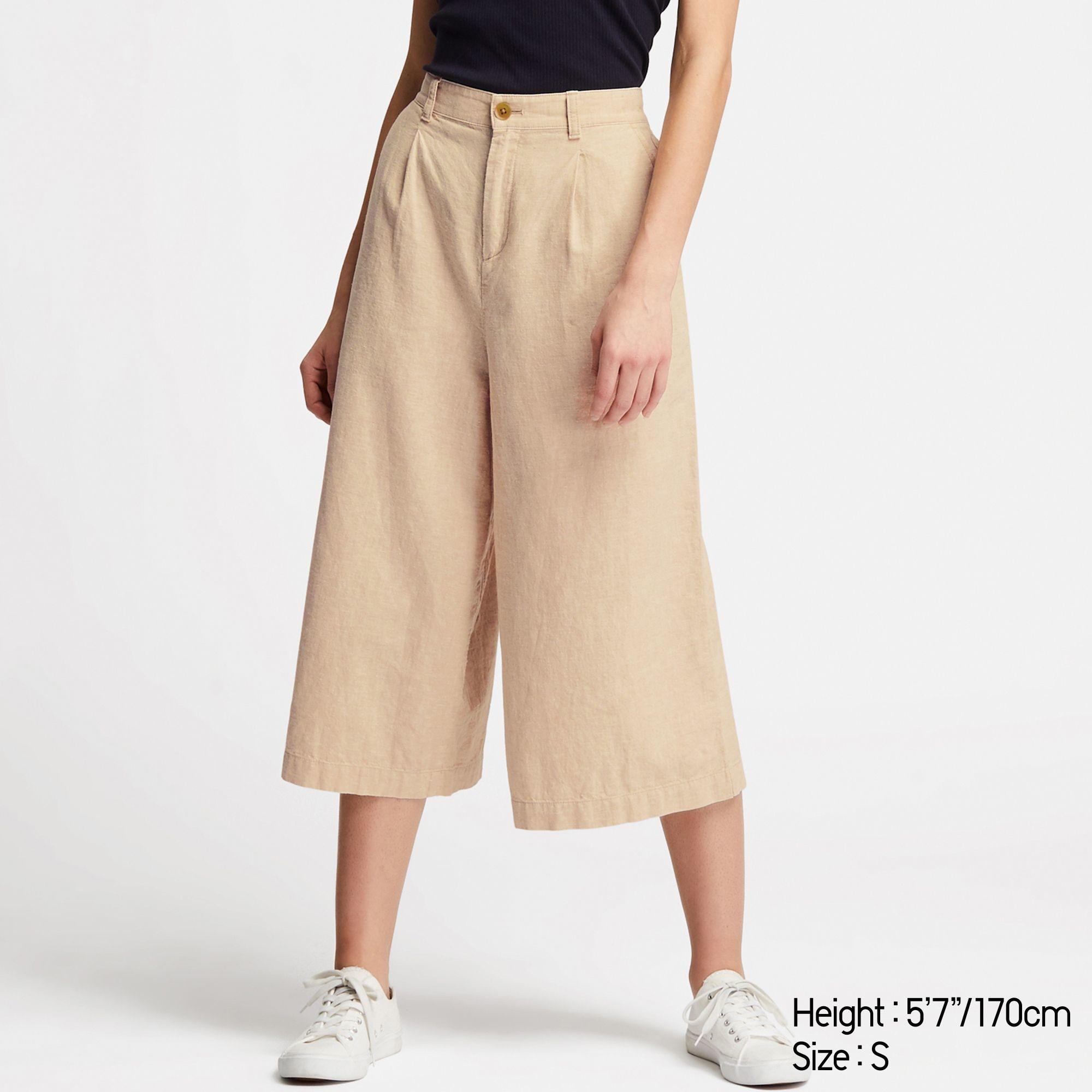Панталони Uniqlo 57лв.