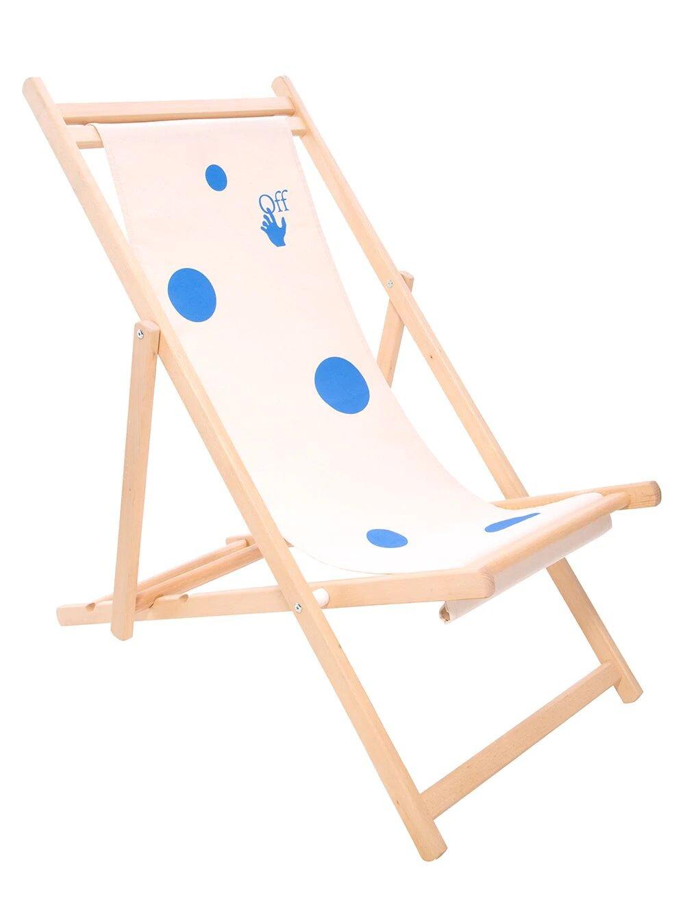 За когато стане топло и искаме да разкрасим градината си - този стол off-White. Цена: 900лв
