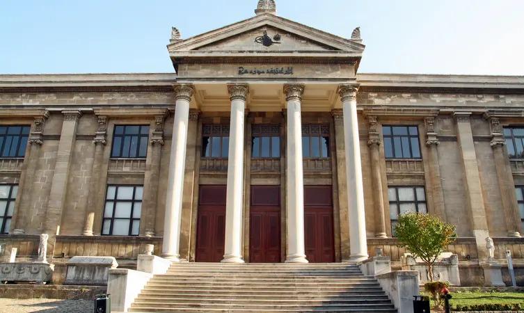 Археологически музей - Истанбул