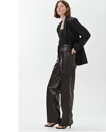 Панталони Arket 580лв.