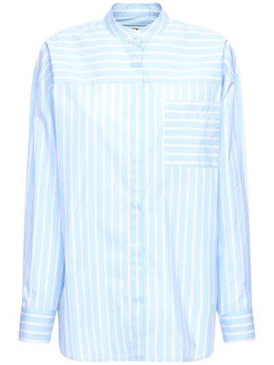 MSGM, Striped cotton poplin long shirt, от 625лвна 437лв