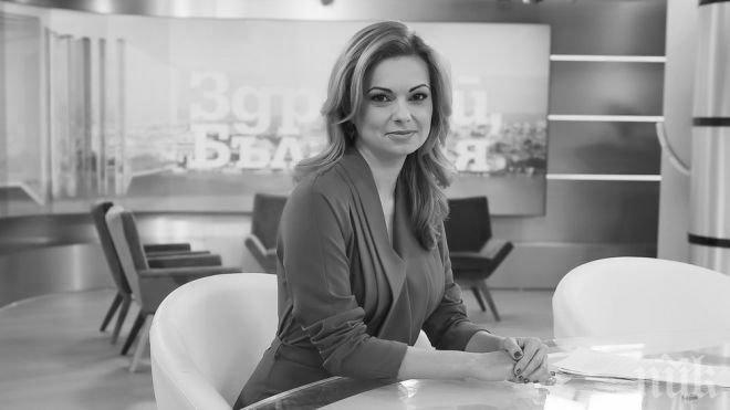 Аделина Радева Красивата и нежна водеща Аделина Радева се завърна в редиците на БНТ. Тя е не само изключително обаятелна водеща, но и доказан журналист и автор на различни филми и телевизионни предавания. Финес, хубост и ум - една опасна комбинация, която така отива на Аделина! Сн.: Nova